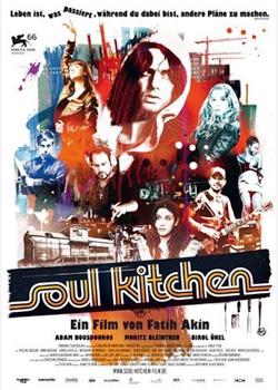 """Kasia Czekot: """"Soul Kitchen"""" czyli """"Dym"""" po niemiecku."""