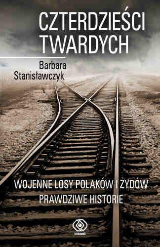 Rafał Klan: Znane lub nieznane polsko-żydowskie losy