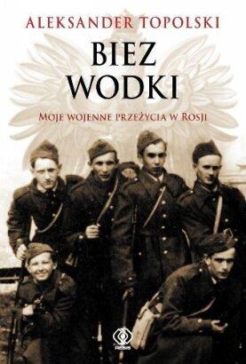 Andrzej Janiak: W imperium NKWD